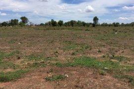 Land for sale in Khok Noi, Vientiane