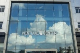 Commercial for sale in Vientiane Center