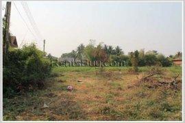 Land for sale in Sisattanak, Vientiane