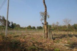 Land for sale in Naxaithong, Xay
