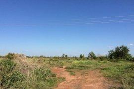 Land for sale in Mayparkngum, Vientiane