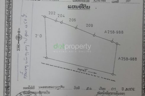 Land for sale in Nakhuay Tai, Vientiane